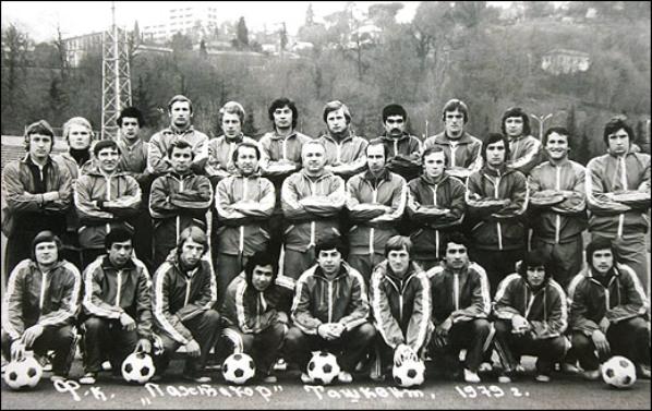 Футбол тарихидаги машъум кун